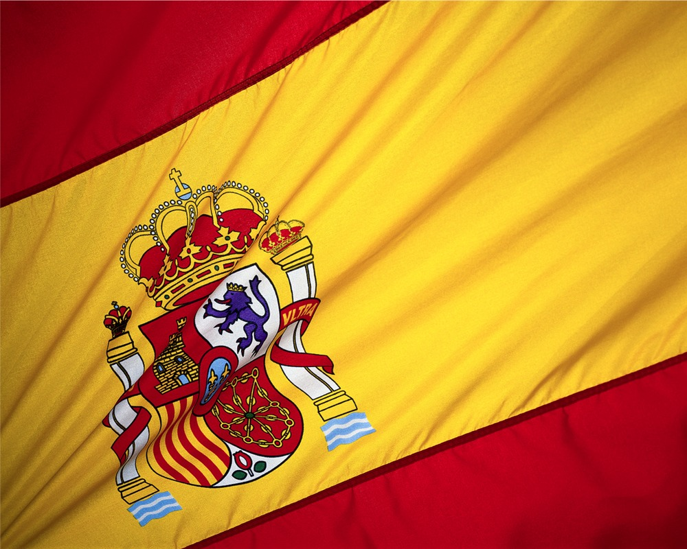 online jigsaw puzzle flag of spain