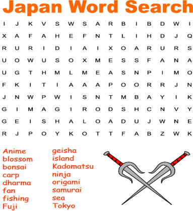 search japanese