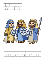 Hanukkah tracer pages